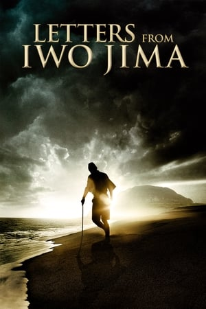 Letters From Iwo Jima (2006) is one of the best movies like Unbroken (2014)