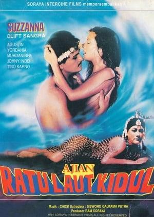 Ajian Ratu Laut Kidul (1991)