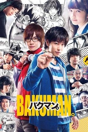 Poster Bakuman (2015)