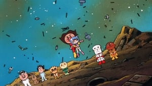 Japanese movie from 2001: Go! Anpanman: Gomira's Star