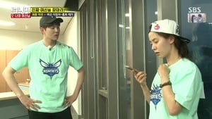 Watch S1E304 - Running Man Online