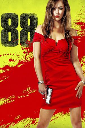 88-Azwaad Movie Database
