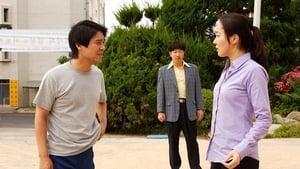 Korean movie from 2007: Scout