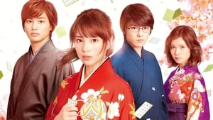 Japanese movie from 2016: Chihayafuru Part II