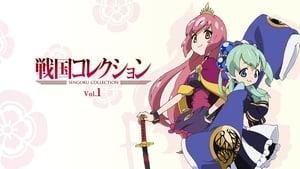 Sengoku Collection