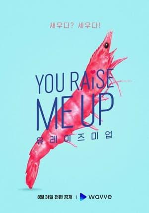 You Raise Me Up Season 1