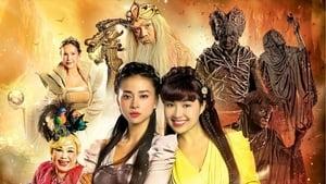 The Lost Dragon (2015)