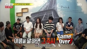 Watch S1E263 - Running Man Online