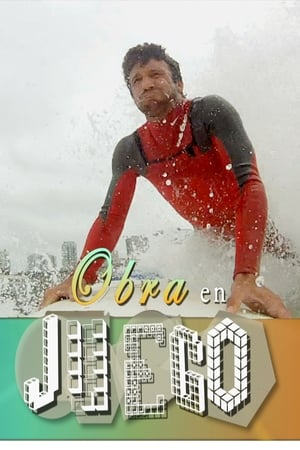 Obra en Juego: How It's Made: Surfboards (2013)