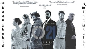 O21 (2014) Urdu
