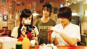 Japanese movie from 2008: Kids