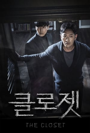 The Closet (2020) Subtitle Indonesia