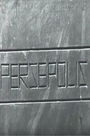Persepolis (1960)