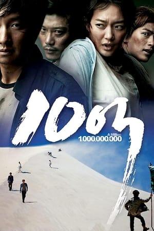 A Million-Azwaad Movie Database