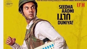 Newton 2018 Hindi BluRay 480p 340MB MKV