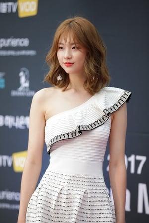 Kim Jin-kyung isKim Jin-Kyung