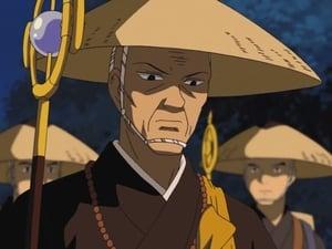 戦国お伽草子–犬夜叉 – Сезон 1, епизод 162