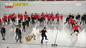 Watch S1E272 - Running Man Online