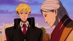ACCA: 13-Territory Inspection Dept. Season 1 Episode 6
