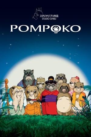 Pom Poko (1994)