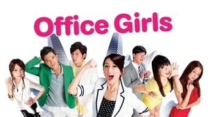 Office Girls (2011)