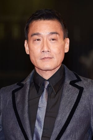 Tony Leung Ka-Fai isProf. Chen Xiaobai