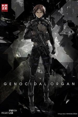 Genocidal Organ Torrent, Download, movie, filme, poster