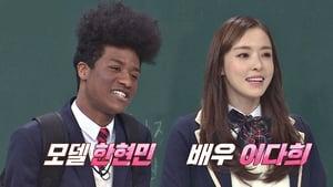 Lee Da-hee, Han Hyun-min