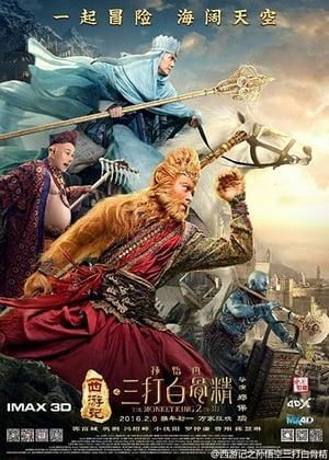 La leyenda del rey mono 2: Viaje al oeste (2016)