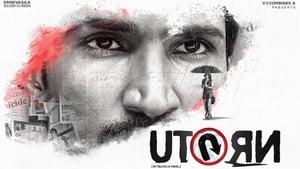 U Turn (2018) [GooglyMovies.com] Hindi Dubbed 720p HDRip