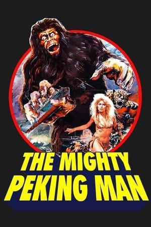 Mighty Peking Man (Le Colosse de Hong Kong)