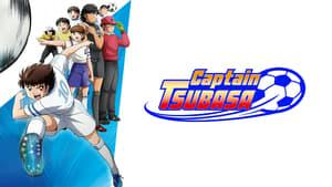 Capitan Tsubasa