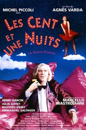 Les cent et une nuits de Simon Cinéma