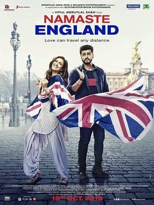 नमस्ते इंग्लैंड