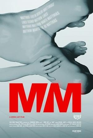 M/M streaming