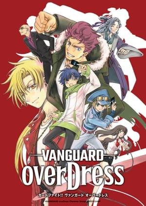 Cardfight!! Vanguard: overDressi