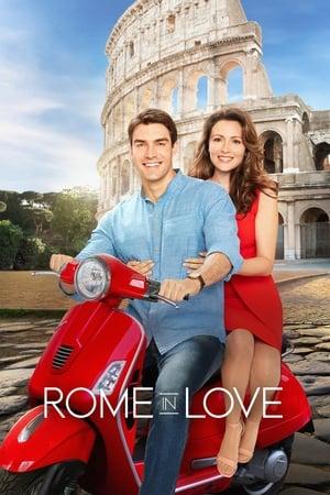Image Rome in Love