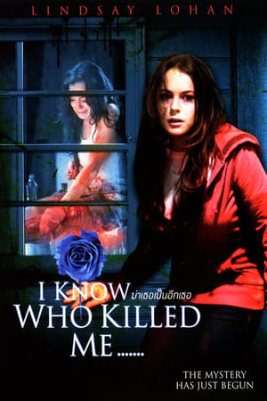 i know who killed me watch online free