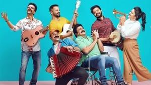 Mohan Kumar Fans (2021)