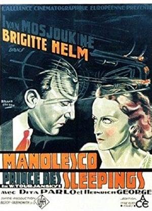 Manolescu, the Prince of Adventures (1929)