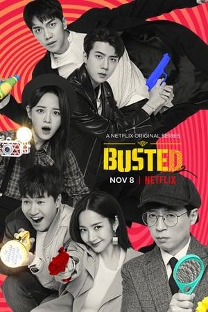 Busted! – Tu ești vinovatul! (2018)