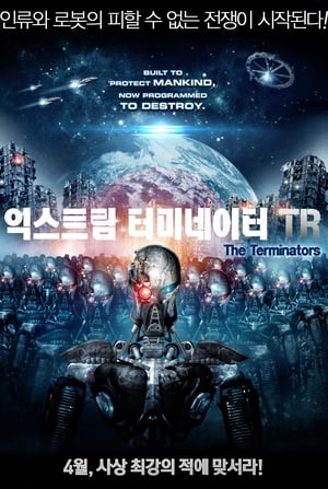 익스트림 터미네이터 TR (2009)