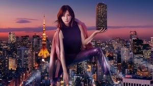 Japanese series from 2016-2019: Your Home Is My Business