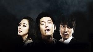 Korean series from 2008-2008: Tazza