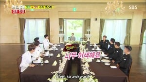 Watch S1E215 - Running Man Online