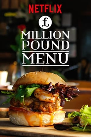 Million Pound Menu – Cină de milioane (2018)