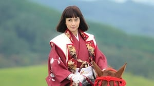 Japanese series from 2017-2017: Naotora: The Lady Warlord
