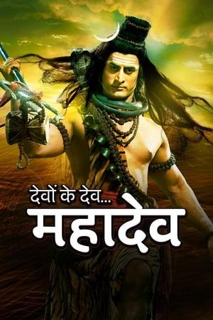 Watch Devon Ke Dev...Mahadev Online