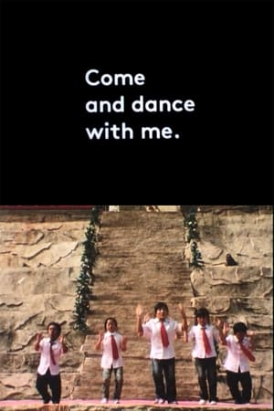 Come and dance with me.