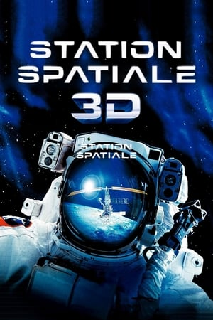 Play Station spatiale